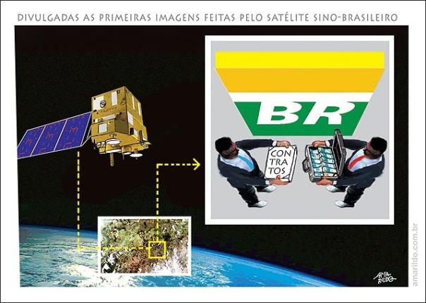 Imagens do satelite brasileiro corrupcao na petrobras 2
